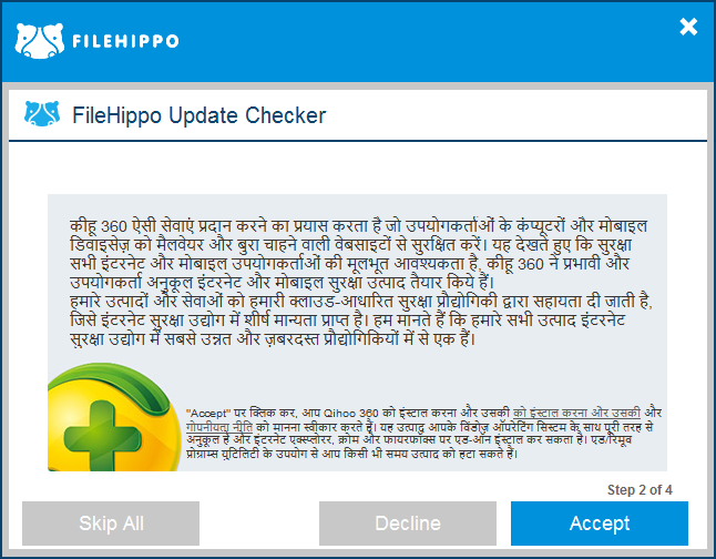 Warning file hippo update checker users malwaretips forums captureg stopboris Images
