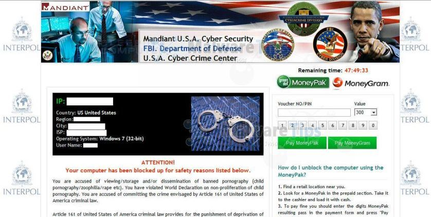 USA Cyber Crime Center MoneyGram virus