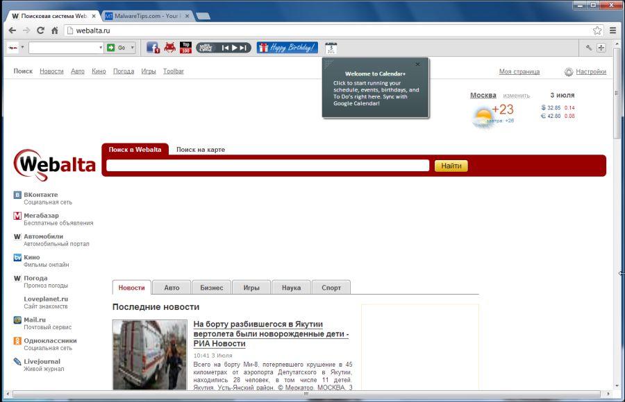 [Image: Webalta.ru homepage]