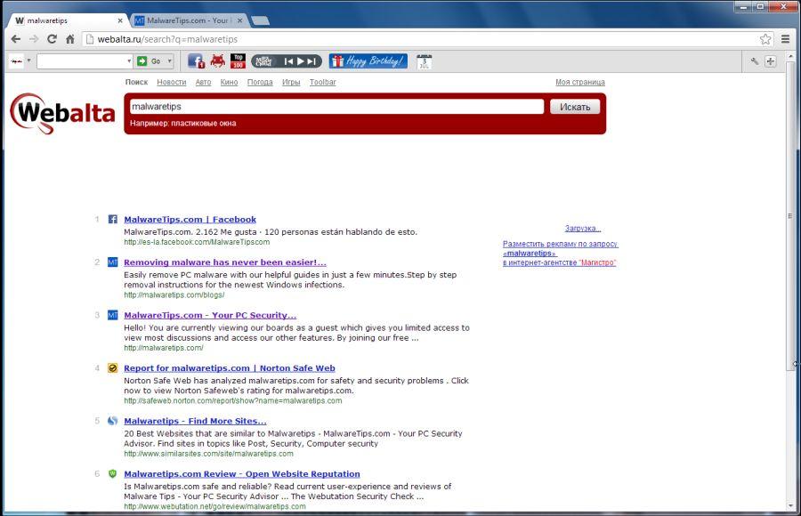 [Image: Webalta.ru Search redirect]