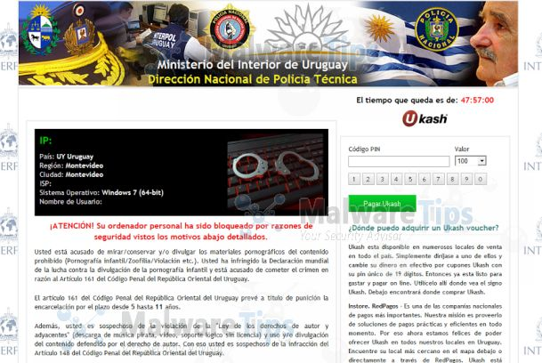 Remove ministerio del interior de uruguay virus removal for Ministerio del interior web