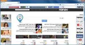 Remove Nana10 Toolbar (Uninstall Guide)