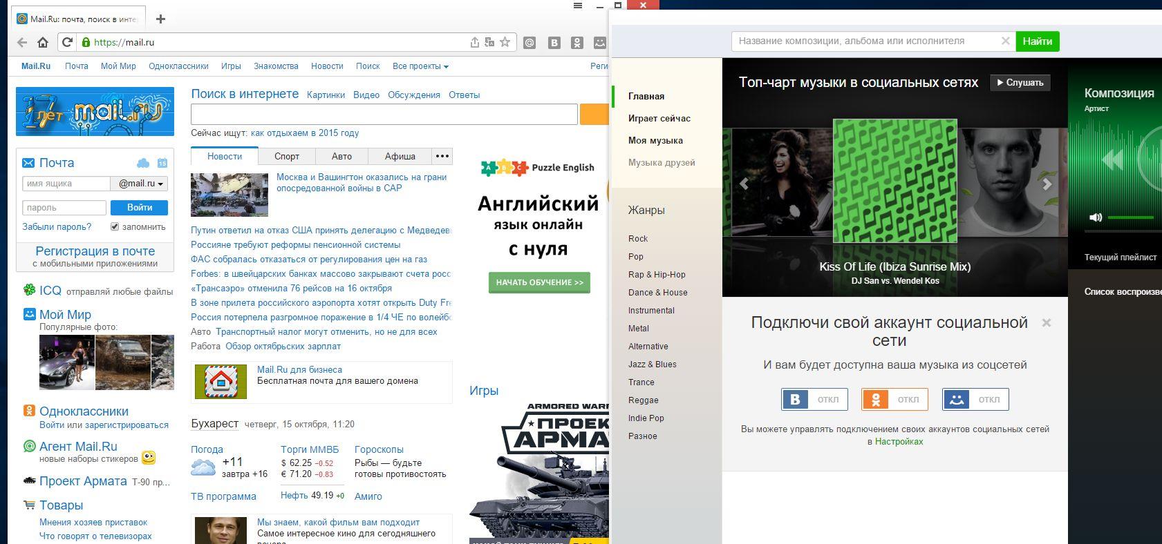 Установить браузер амиго для виндовс 10