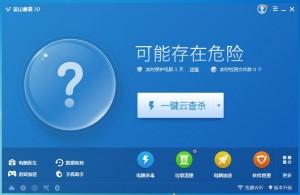 Remove JinshanDuba adware (Virus Removal Guide)