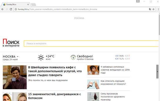 Foksife.ru virus