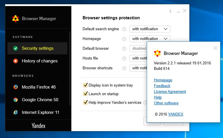 browser manager by yandex virus