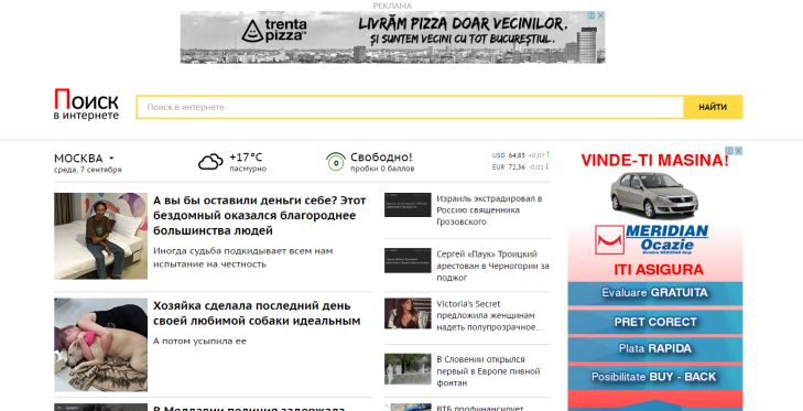 Otnofes.ru homepage