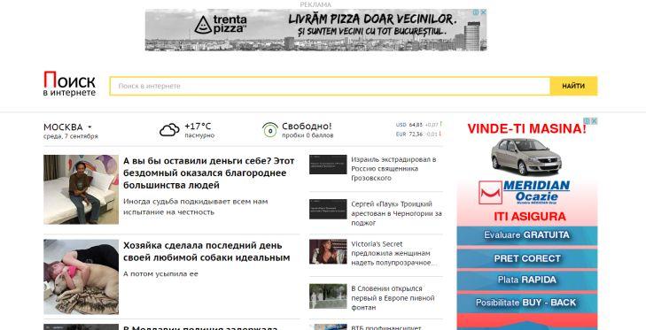 Teryeru.ru homepage