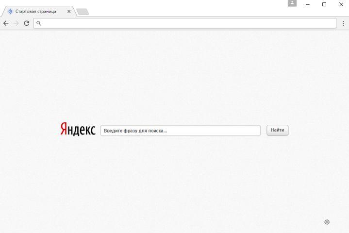 Ufirstpage.com virus