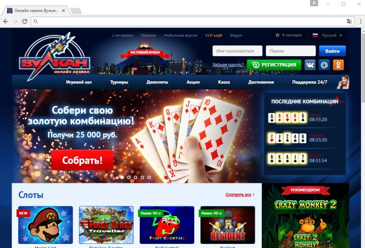 Казино vulkan Енкурск установить заговоры на деньги и удачу в казино