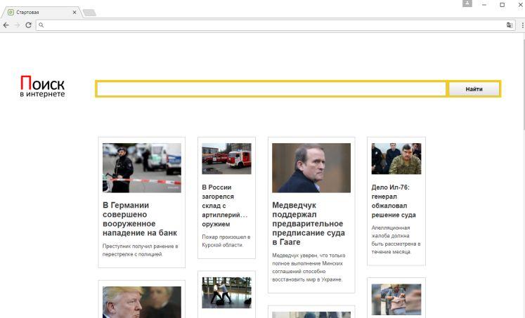 notbadnews.org virus