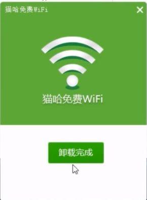 Maoha WiFi Adware Virus