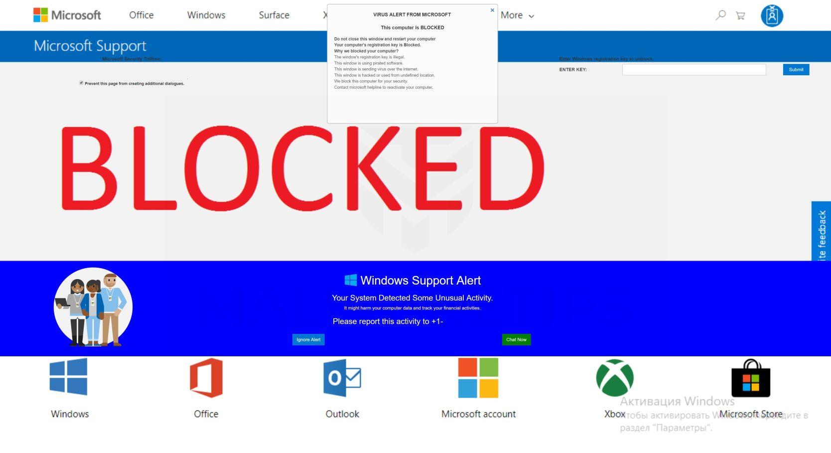 "How To Remove ""This computer is BLOCKED"" Pop-ups (Microsoft"
