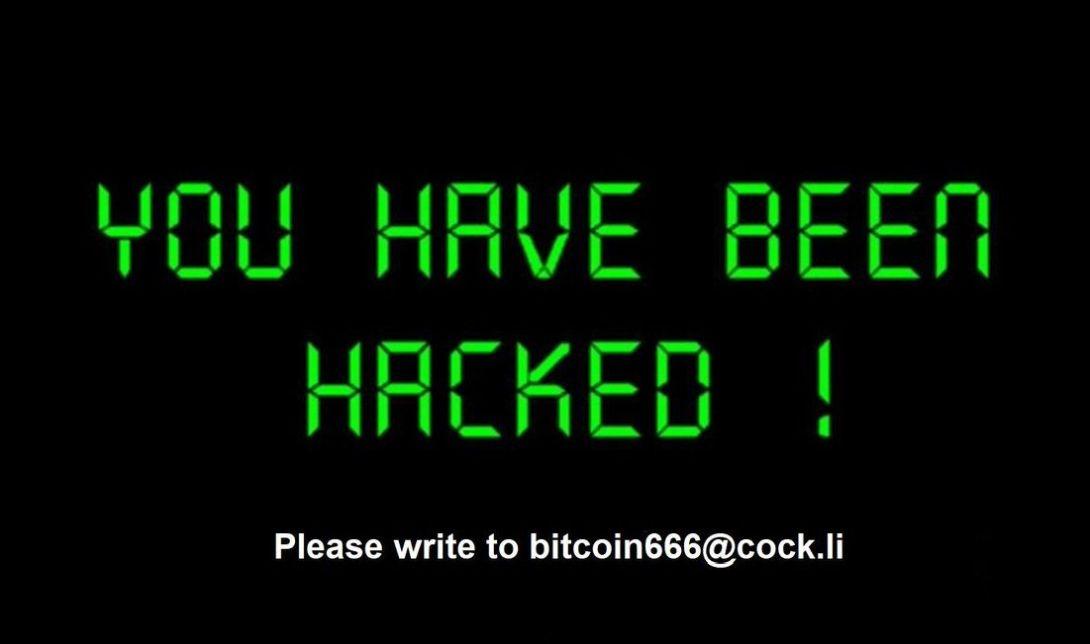 Image: Bitcoin666@cock.li.word ransomware