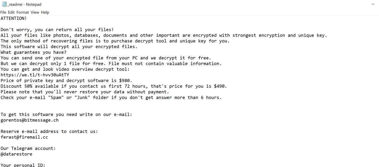 Image: Nusar ransomware
