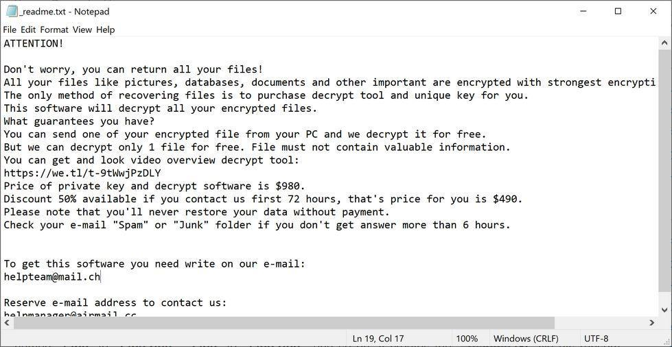 Image: MPPQransomware